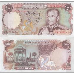 172 - اسکناس 1000 ریال جمشید آموزگار - محمد یگانه - تک