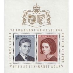 سونیرشیت ازدواج سلطنتی - لیختنشتاین 1967