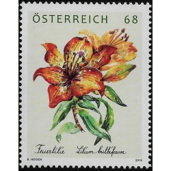 1 عدد  تمبر گلها - لیلی - اتریش 2016 قیمت 3 یورو