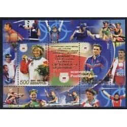 سونیرشیت برندگان مدال المپیک - بلاروس 2004