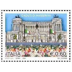 1 عدد تمبر تجلیل از کشته شدگان نصیریه - ایتالیا 2006