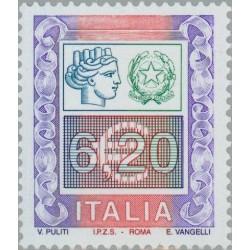 1 عدد  تمبر  سریهای پستی گران قیمت - ایتالیا 2002 ارزش روی تمبر 6.2 یورو - ارزش کاتالوگ 14 دلار