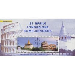 سونیرشیت سالگرد بنیاد رم و بانکوک - ایتالیا 2004