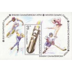 سونیرشیت المپیک زمستانی آلبرت ویل - بلغارستان 1991