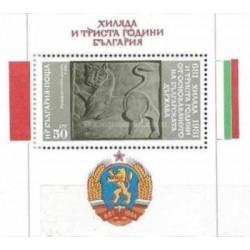 سونیرشیت  1300مین سالگرد اولین ایالت بلغارستان  - بلغارستان 1981