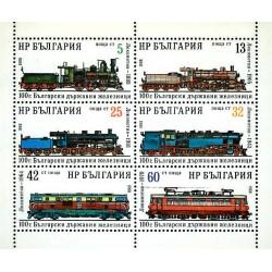 مینی شیت صدمین سالگرد راه آهن بلغارستان - بلغارستان 1988