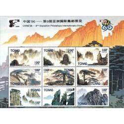 مینی شیت نمایشگاه بین المللی تمبر بیجینگ چین - چاد 1996