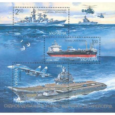 مینی شیت کشتی سازی در اوکراین - اوکراین 2004
