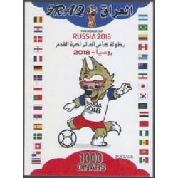 سونیرشیت جام جهانی فوتبال روسیه - فیفا - پرچم ایران - عراق 2018