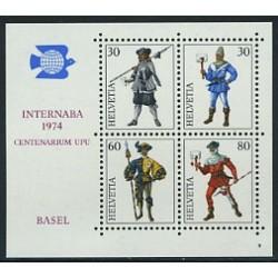 سونیرشیت سده اتحادیه جهانی پست - لباسها  - سوئیس 1974
