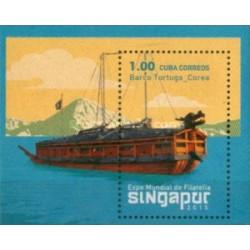 مینی شیت نمایشگاه جهانی تمبر سنگاپور - کوبا 2015