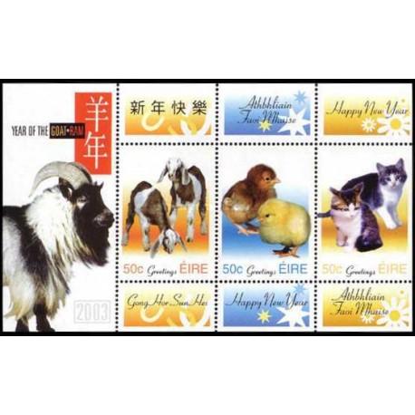 مینی شیت سال جدید چینی - سال بز - ایرلند 2003