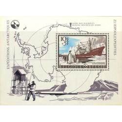 سونیرشیت سفر قطب جنوب  - بلژیک 1966