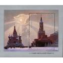 مینی شیت نقاشیهای شوروی  -شوروی 1987