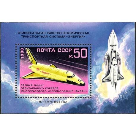مینی شیت اولین پرواز فضایی شاتل بوران  -شوروی 1988