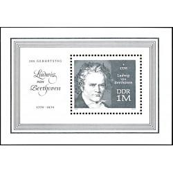 مینی شیت دویستمین سالگرد تولد لودویگ ون بتهوون - جمهوری دموکراتیک آلمان 1970