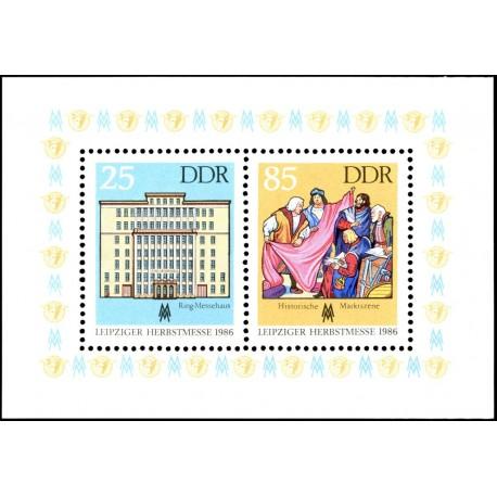 مینی شیت نمایشگاه پائیزه لایپزیک -  جمهوری دموکراتیک آلمان 1986