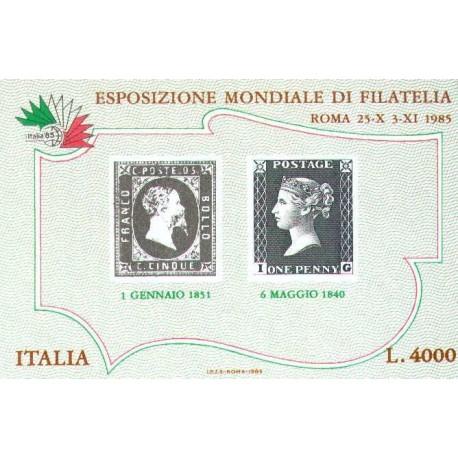 مینی شیت نمایشگاه تمبر ایتالیا 85 - تمبر روی تمبر - ایتالیا 1985