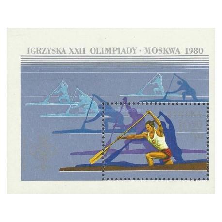 مینی شیت بازیهای المپیک زمستانی و تابستانی -لیک پلاسید  آمریکا و مسکو شوروی -لهستان 1980