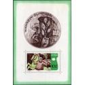 مینی شیت  دهمین کنگره آکادمی بین المللی المپیک- لهستان 1970