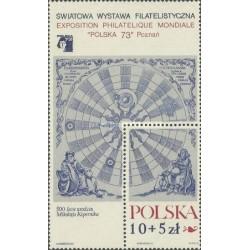 مینی شیت پنجاهمین سالگرد تولد میکولاج کوپرنیک (کوپرنیک)- لهستان 1972