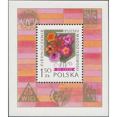 مینی شیت سی امین سالگرد جنبش جوانان متحد - لهستان 1978