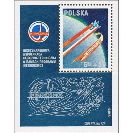 مینی شیت بین کیهانی - لهستان 1980