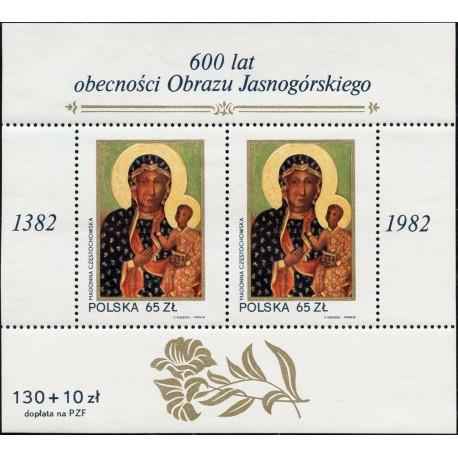 سونیرشیت 600مین سالگرد نماد سیاه مدونا در صومعه جاسنا گورا در چستوکوا- لهستان 1982