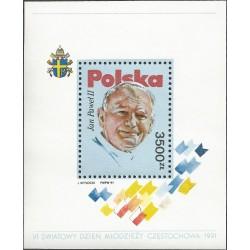 سونیرشیت ششمین روز جهانی جوانان در چستوکوا. پاپ جان پل دوم- لهستان 1991