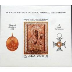 سونیرشیت دویستمین سالگرد فرمان نظامیان ویرتوتی - لهستان 1992 قیمت 4.7 دلار