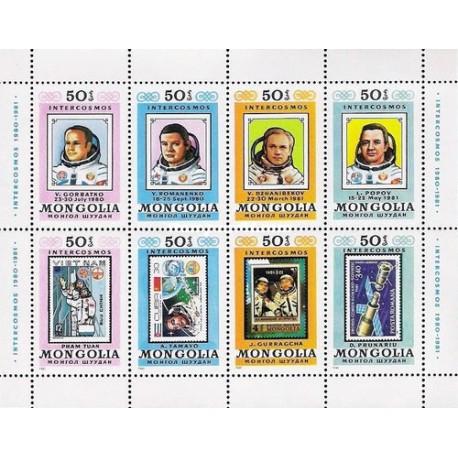 مینی شیت برنامه فضایی بین کیهانی - مغولستان 1981
