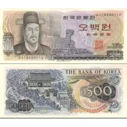 اسکناس 500 وون - کره جنوبی 1973