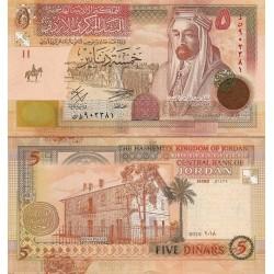 اسکناس 5 دینار - اردن 2018