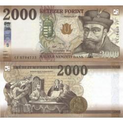 اسکناس 2000 فورینت - مجارستان 2016 سفارشی
