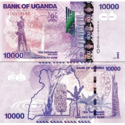 اسکناس 10000 شلینگ - اوگاندا 2013