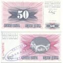 اسکناس 50 دینار - سورشارژ سارایوو - بوسنی و هرزگوین 1992