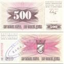 اسکناس 500 دینار - سورشارژ سارایوو - بوسنی و هرزگوین 1992