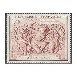 1 عدد تمبر پیکرتراشی اثر کارپیوکس - فرانسه 1970