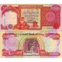اسکناس 25000 دینار - عراق 2003