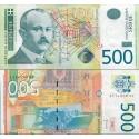 اسکناس 500 دینار - صربستان 2012