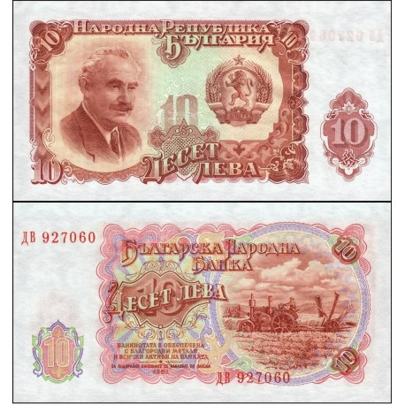 اسکناس 10 لوا - بلغارستان 1951