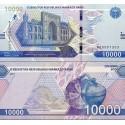 اسکناس 10000 سام - ازبکستان 2021