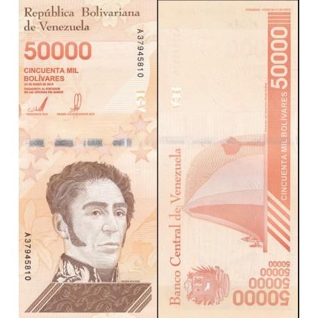 اسکناس 50000 بولیوار - ونزوئلا 2019 تاریخ 22.01.2019 نخ امنیتی عریض