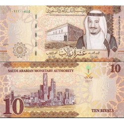 اسکناس 10 ریال - عربستان 2017