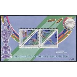سونیرشیت مسابقات قهرمانی جام جهانی کریکت - سریلانکا 1996