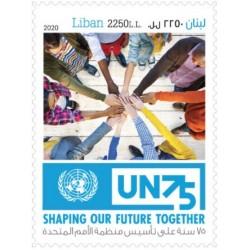 1 عدد تمبر 75مین سالگرد سازمان ملل - لبنان 2020  ارزش روی تمبر 1.5 دلار