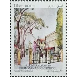 1 عدد تمبر  دبیرستان برمانا - متین - لبنان 2020