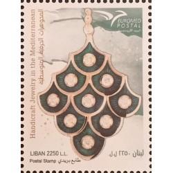 1 عدد تمبر EUROMED - جواهرات سنتی مدیترانه ای - لبنان 2021 ارزش روی تمبر 1.5 دلار