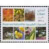 1 عدد تمبر گلها - ذخائر طبیعت - لبنان 2010