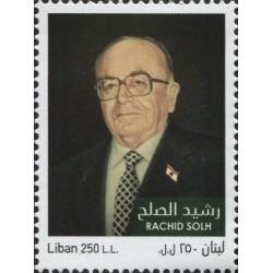 1 عدد تمبر  یادبود رشید الصلح - سیاستمدار - نخست وزیر - لبنان 2018